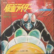 Kamen Rider Record