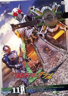 Kamen Rider W Vol 11