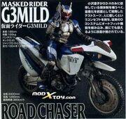 SIC G3 Mild on Road Chaser