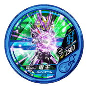 Gb-disc23-118