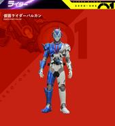 Kamen Rider Vulcan spelling
