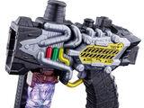 Транспаровая Пушка