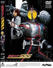 Kamen Rider Faiz Volume 2