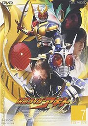 Agito DVD Vol 7