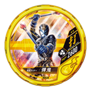 Kamen Rider Danki Medal