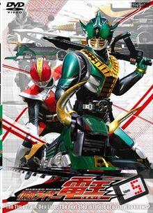 Kamen Rider Den-O Volume 5
