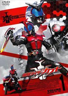 Kamen Rider Kabuto Vol 1
