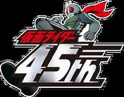 Logo45year