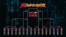 More Sentai and Riders 3