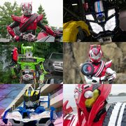 The 6 faces of KR Drive