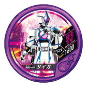 Gb-disc25-166