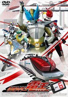 Kamen Rider Den-O Volume 6