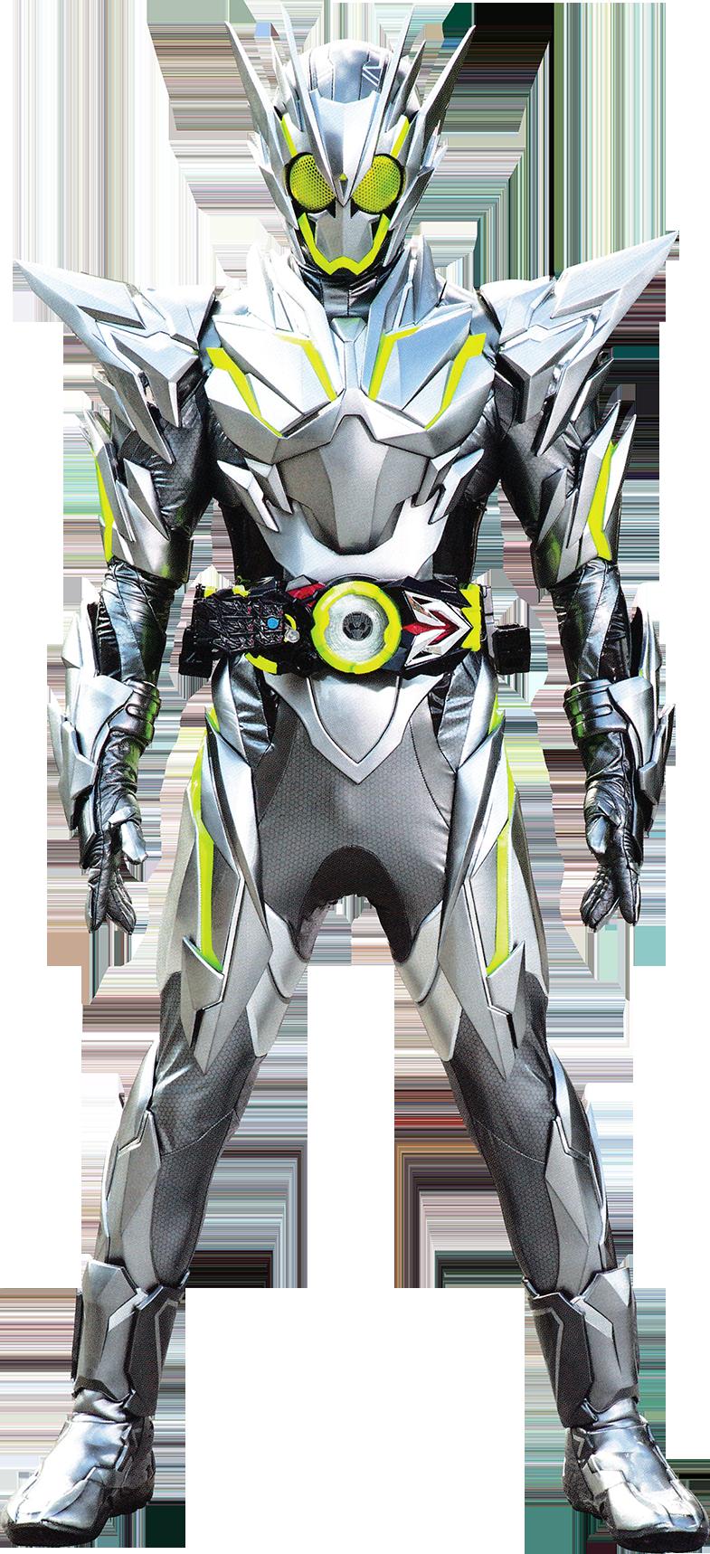 仮面ライダーゼロワン メタルクラスタホッパー
