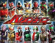 Kamen Rider Batton-Line