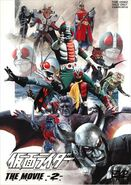 Kamen Rider The Movie Vol 2