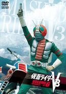 V3 DVD Vol 6