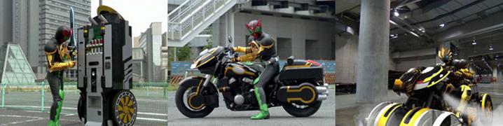 Ride vendor
