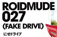 Fake Drive spelling
