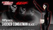 Shocker Combatman spelling