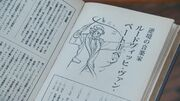 Beethoven In Takerus Book