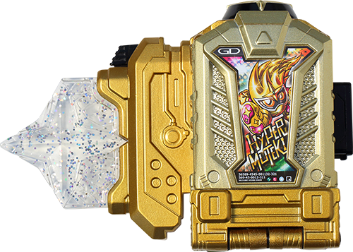 Hyper Muteki Kamen Rider Wiki Fandom