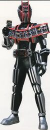 Kamen Rider Decade Complete Form with Booker