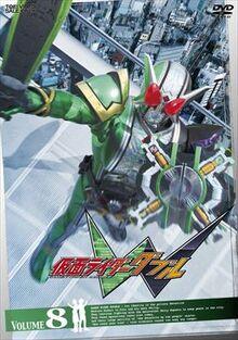 Kamen Rider W Volume 8