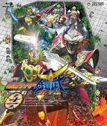 Gaim DVD Volume 11