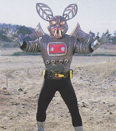 Cassette Gomoru