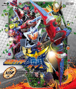 Gaim DVD Volume 04