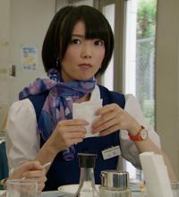 Satsuki Yamabuki