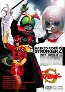Stronger DVD Vol 2