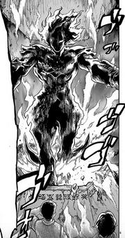 Daguva wakes up (Kuuga Manga)