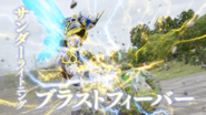 Lightning Blast Fever Part 5