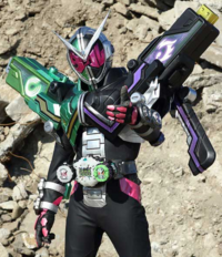 W armor