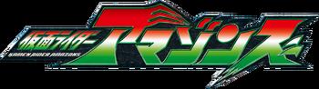 [J-Drama] La série Kamen Rider 350?cb=20160318161103