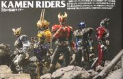 SIC Five Color Riders