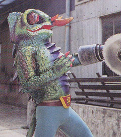 Kikkaijin Chameleon