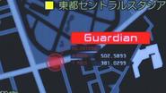 Guardian spelling