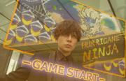 Hurricane Ninja Start Screen