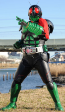 Kamen Rider 1 Power Up