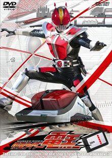 Kamen Rider Den-O Volume 1