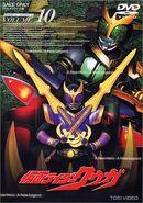 Kuuga DVD Vol 10