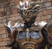 Another Ryuki (2019)