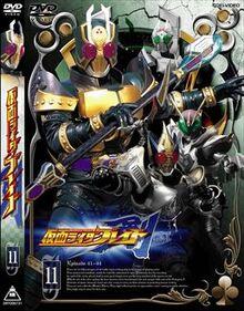 Kamen Rider Blade Volume 11