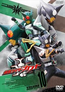Kamen Rider Kabuto Vol 10