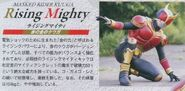 Rising Mighty