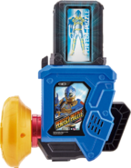 KREA-Gashat Gear Dual Perfect Puzzle (MF ver).