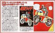 Rider0109