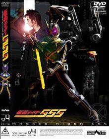 Kamen Rider Faiz Volume 4